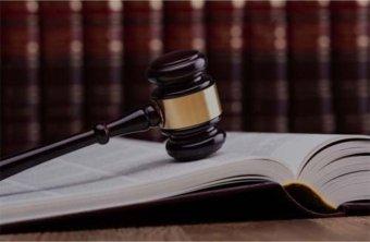 giudice-investigazioni-private-penali-difensive-agenzia-investigativa-investigatore-privato-padova